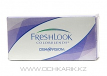 контактные линзы FreshLook ColorBlends BrilliantBlue (2 линзы) SALE
